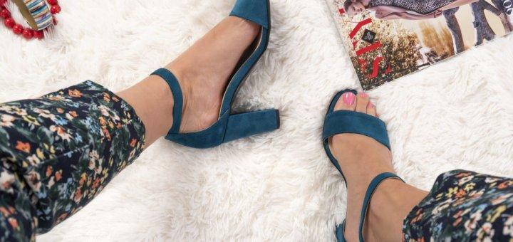Vreau pantofi