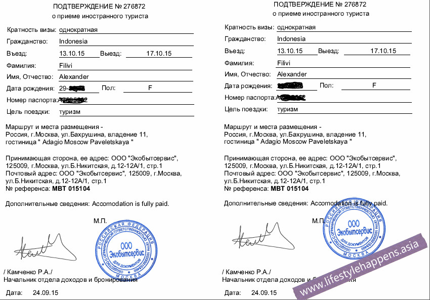 How to apply russian tourist visa in malaysia lifestyle happens stopboris Images