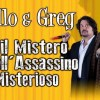 Il mistero dell' assassino misterioso-lillo-greg-sistina
