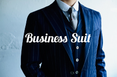 ビジネススーツ_オーダーメイド