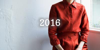 スタイルブック2016