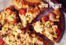 Special veg pizza