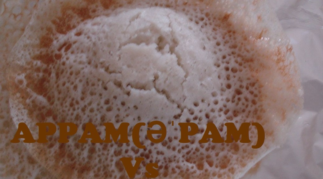 DIFFERENCE BETWEEN APPAM AND AAPPAM