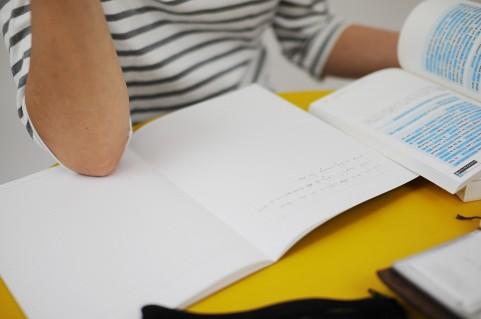 初の障害者選考試験 国家公務員受験資格まとめ
