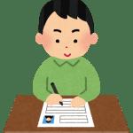 ハローワーク【再就職手当】給付率70%の条件!
