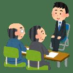 初の障害者選考試験 国家公務員試験 2次選考スタートまとめ!