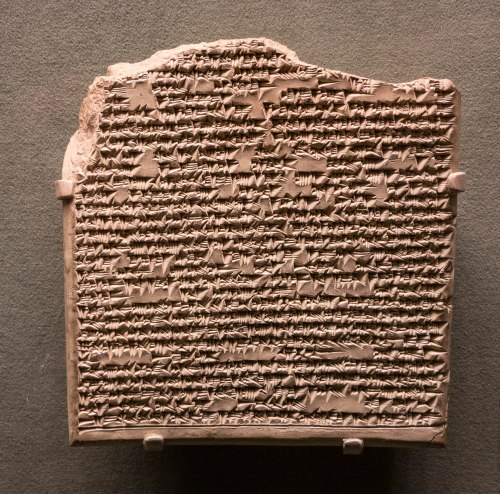 cuneiform mesopotamia