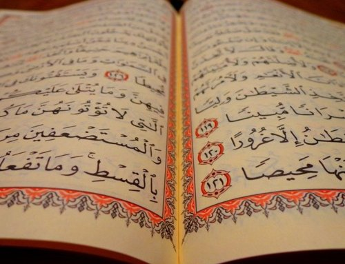 Tips for Reflecting Upon the Qur'an