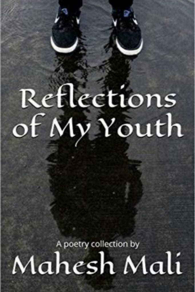 Reflections Of My Youth Poetry Collection Review Pin