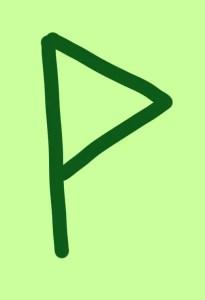 お金に恵まれるルーン文字