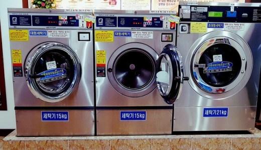 【日立ドラム式洗濯】柔軟剤の匂いがしないを改善する方法