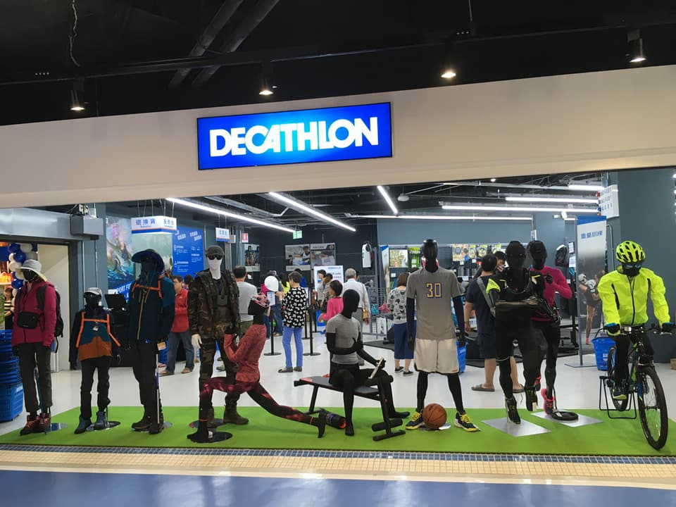 運動健身器材哪裡買?迪卡儂滿足您所有需求   《生活稿什麼》