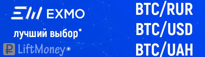 Tipmatrix: a legjobb online kaszinó és fogadóirodák
