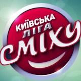 Киевская Лига смеха