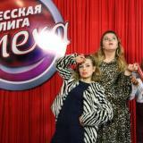Богема Одесса