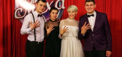 Женатики Полтава