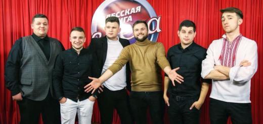 Збірна заробітчан України «ЛяпUs»