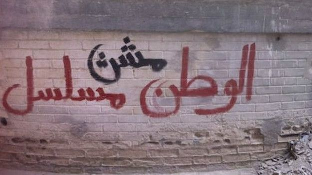 151015153229_grafite_arabe_2_624x351_cortesiadosartistas_nocredit