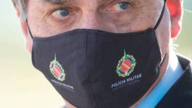 صورة البرازيل : تجاوزت الجائحة البرازيلية 15000 حالة وفاة وهي للأسف رابع دولة بها أكبر عدد من الإصابات في العالم