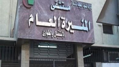 صورة مصر: أستقالة جميع أطباء مستشفى المنيرة العام بعد وفاة زميلهم