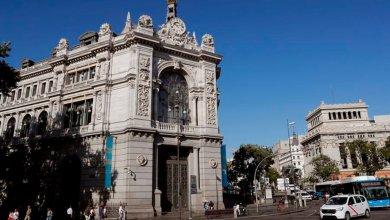 صورة بنك إسبانيا يتوقع أن ينخفض الناتج المحلي الإجمالي هذا العام
