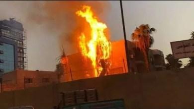 صورة الصحة المصرية: السيطرة على حريق مستشفي حميات امبابة بدون اى مصابين