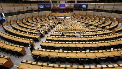 صورة المفوضية الأوروبية تدعو إلى إنشاء صندوق انتعاش بقيمة 2 تريليون يورو مدعومًا في الغالب بالتحويلات