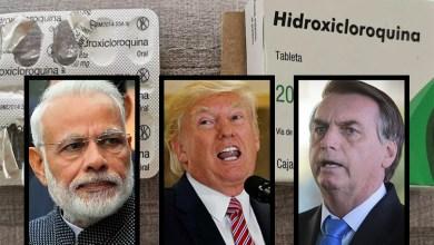 صورة عاجل: البرازيل نصف مليون حالة إصابه وأمريكا ترسل  مليوني جرعة من الهيدروكسي كلوروكين !!-