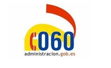 صورة وزارة الخارجية الإسبانية بجانب مهامها تعمل كوزارة للتجارة الخارجية لتسهيل الاعمال من خلال منصه تشجيعية للتجارة