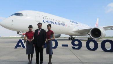 صورة واشنطن تمنع الرحلات الجوية الصينية إلى الولايات المتحدة ابتداءً من 16 يونيو