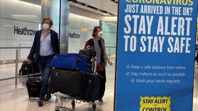 صورة المملكة المتحدة تعتزم إزالة الحجر الصحي في 6 يوليه بالنسبة للسياح العائدين من إسبانيا