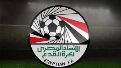 صورة عاجل: اتحاد الكرة المصري يعلن عن ٦ حالات ايجابية في اليوم الثاني لمسحات كورونا