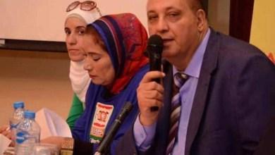 صورة الجمعية النرويجية الدوليه للسلام تمنح رئيس شبكة اعلام المرأة العربية لقب سفير نوايا حسنة