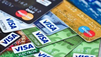 صورة الحكومة الإسبانية التنفيذية تزيد الشفافية والحماية لعملاء بطاقات الائتمان والبطاقات المتجددة