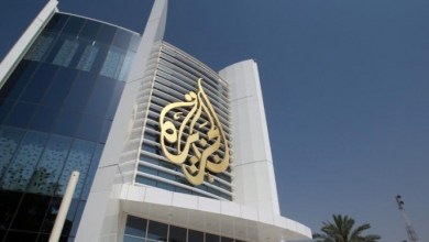 صورة ماليزيا: استدعاء صحفيي قناة الجزيرة من قبل الشرطة لاستجوابهم