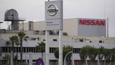 صورة أخيرا اتفاق بين شركة نيسان والنقابات على إغلاق المصانع الكاتالونية في ديسمبر 2021  وفصل 2525 موظفا