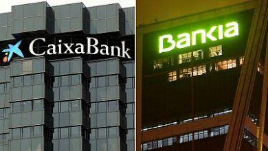 صورة الضوء الأخضر لإنشاء أول بنك إسباني من حيث الأصول 664 مليار يورو اندماج بين مدريد وبرشلونه