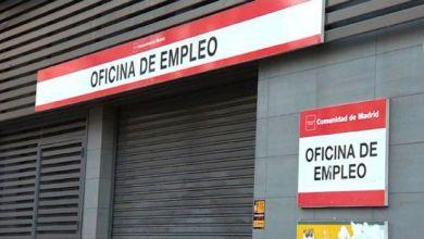 صورة معدل البطالة الاسبانية  ارتفع في أغسطس ليصل إلى 3.8 مليون بعد تأثير الجائحة الفاشية في قطاع السياحية