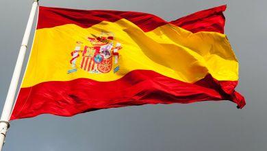 صورة حكومة إسبانيا تأسف للهجوم الأمريكي على حياد المحكمة الجنائية الدولية