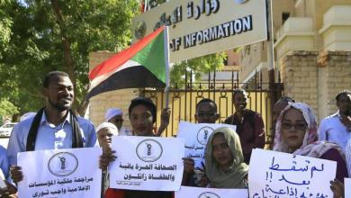 صورة السودان: صحفيو الصحف الموقوفة يحتجون على عدم الدفع