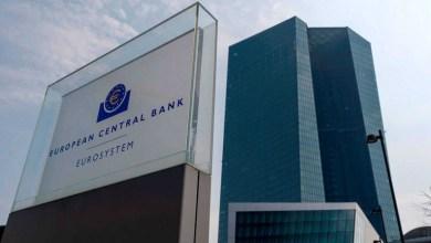 صورة البنك المركزي الأوروبي يبقي حجم مشتريات الديون وأسعار الفائدة عند أدنى مستوى له على الإطلاق