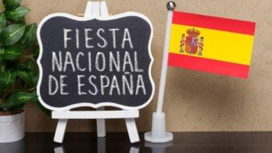 صورة إسبانيا وكوستاريكا تجريان مشاورات سياسية في الذكرى الـ 170 لإقامة العلاقات الدبلوماسية بينهما