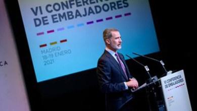 صورة ملك اسبانيا اختتم المؤتمر السادس للسفراء مع التقدير لجميع الموظفين المرسلين في الخارج