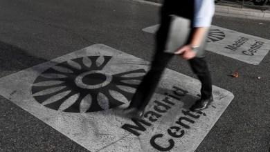 صورة المحكمة العليا في مدريد تكرر إلغاء محكمة مدريد المركزية بسبب عيوب شكلية
