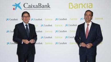 صورة تسمح المنافسة بالاندماج بإنشاء أكبر بنك إسباني ولكن مع الفروق الدقيقة في فروع البنك