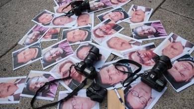 صورة تقرير الاتحاد الدولي للصحفيين السنوي الثلاثين حول جرائم قتل الصحفيين والإعلاميين يقدر عدد جرائم القتل بـ 65 في عام 2020.