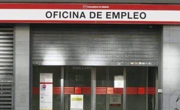 صورة مافيا كورونا دمرت إسبانيا معدل البطالة تجاوز 4 ملايين في فبراير للمرة الأولى منذ بعام 2016