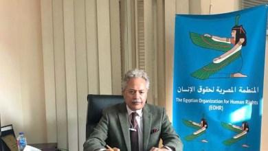صورة تحرك دولى جديد لمنظمة مصرية حول حقوق مصر المائية