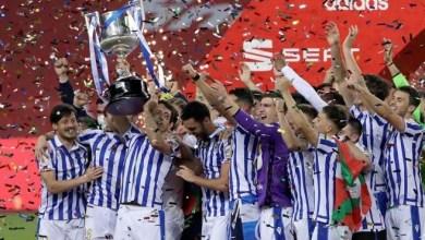 صورة فاز ريال سوسيداد بكأس الملك 2020 بعد فوزه في ديربي الباسك المثير