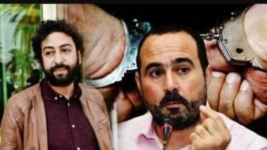 """صورة """" الباييس"""": صحفيان رهن الاعتقال الاحتياطي بالمغرب يشرعان في إضراب عن الطعام"""